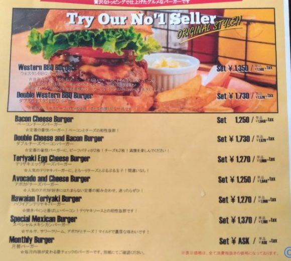 札幌で本場アメリカ式のハンバーガー!ジャクソンビルのおすすめ ...