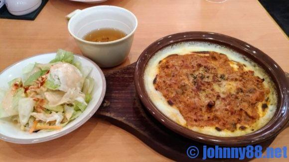 チキンとトマトソースのドリア(ランチ)画像