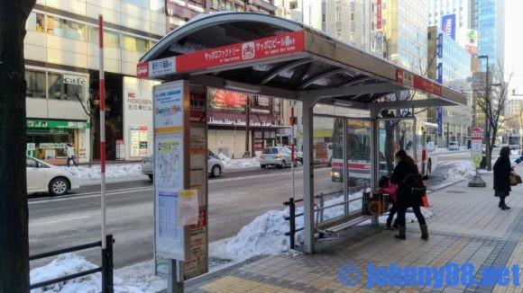 サッポロビール園行きバス乗り場