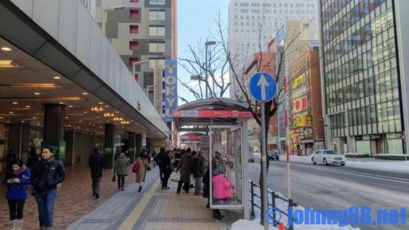 札幌東急百貨店前バス乗り場