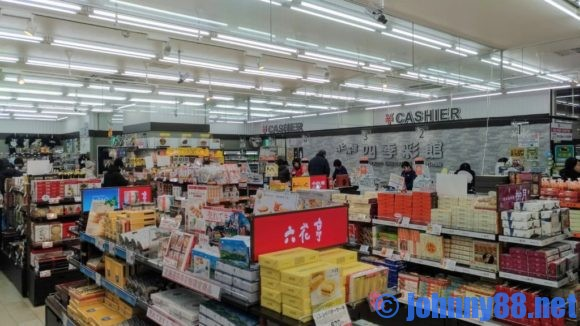 北海道四季彩館の店内画像