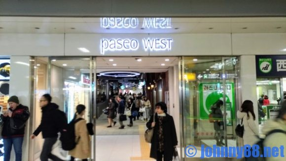 PASEO WEST入り口