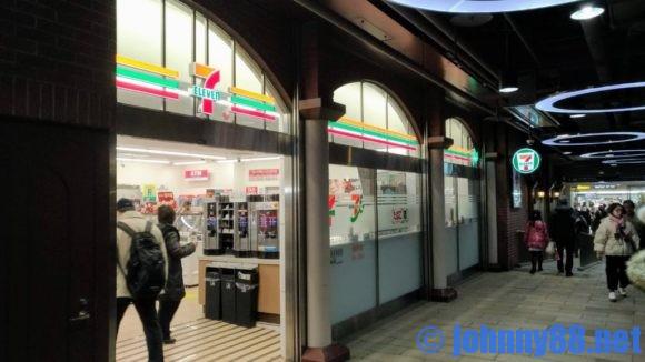 札幌駅PASEO WESTのセブンイレブン