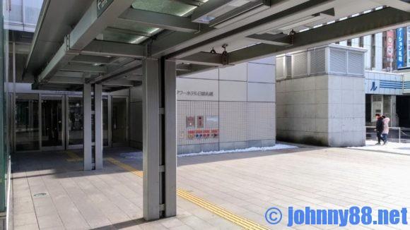 JRタワーホテル日航札幌入り口