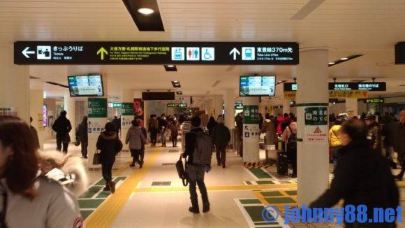 札幌地下歩行空間