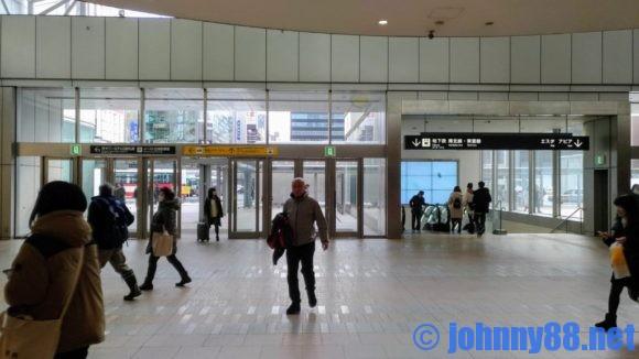 札幌駅東コンコース南口
