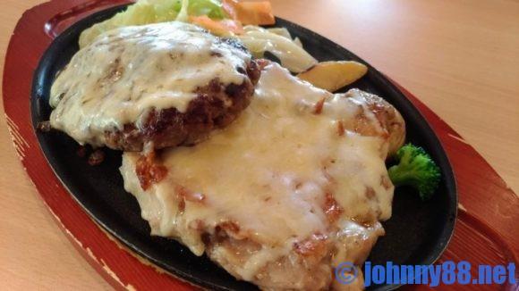 ジョイフルのチキンステーキ&チーズハンバーグ