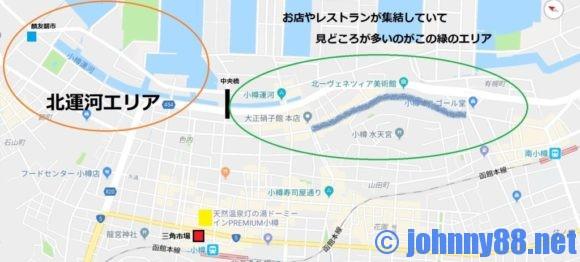 小樽運河MAP