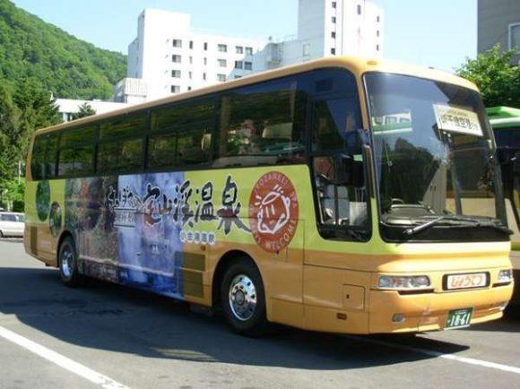 新千歳空港から定山渓行きの直行バス