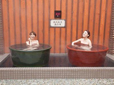 湯の郷 絢ほのか温泉画像