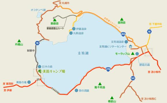 美笛キャンプ場周辺マップ