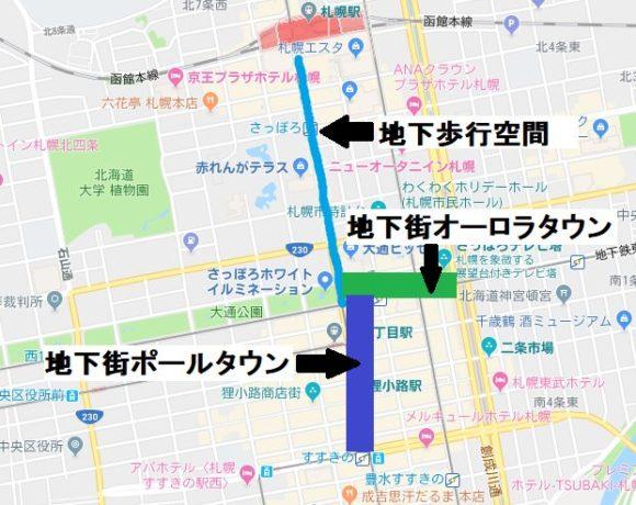札幌中心部の地下街マップ