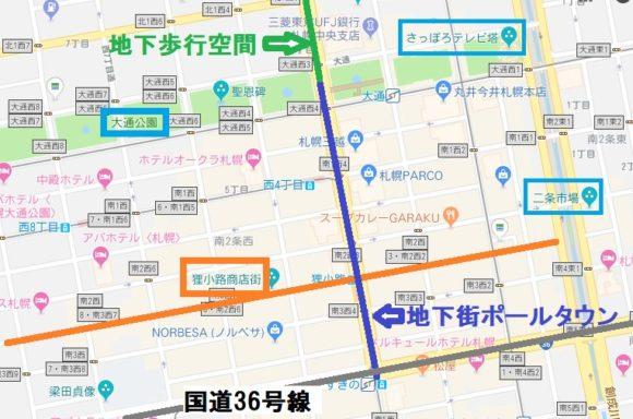 札幌大通エリアマップ
