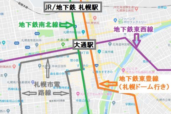 札幌市内の市電・地下鉄路線図