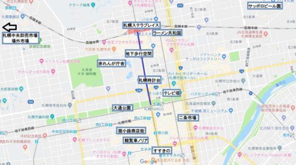 札幌中心部観光マップ