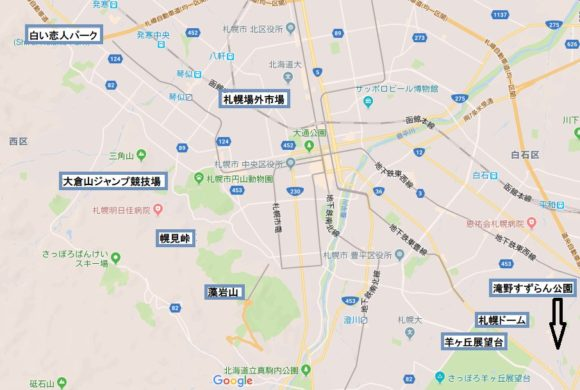 札幌の観光広域マップ