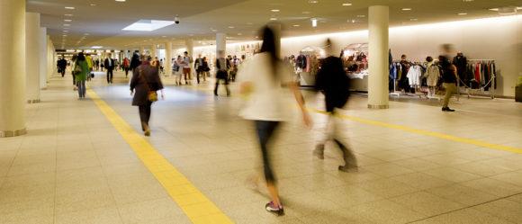 地下歩行空間の外観